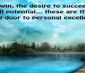 passion-potential-dreams-goals-inspiration